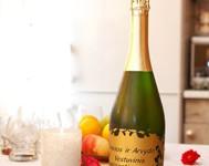 Šampano butelių etiketės gaminame2 189x150 Suvenyrai, dovanos