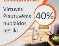Plautuviu maketas Reklamai1 190x150 Plakatai