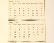 kalendoriai 190x150 Firminiai spaudiniai